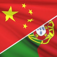 China believes in the growing potential of footwear imports from Portugal