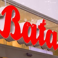 Bata India with 48% rise in profit