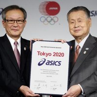 Asics is Tokyo 2020's 10th Gold Partner