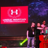Under Armour to take legal action against Uncle Martian