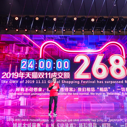 Alibaba's Singles' Day sales top 38 billion US dollars