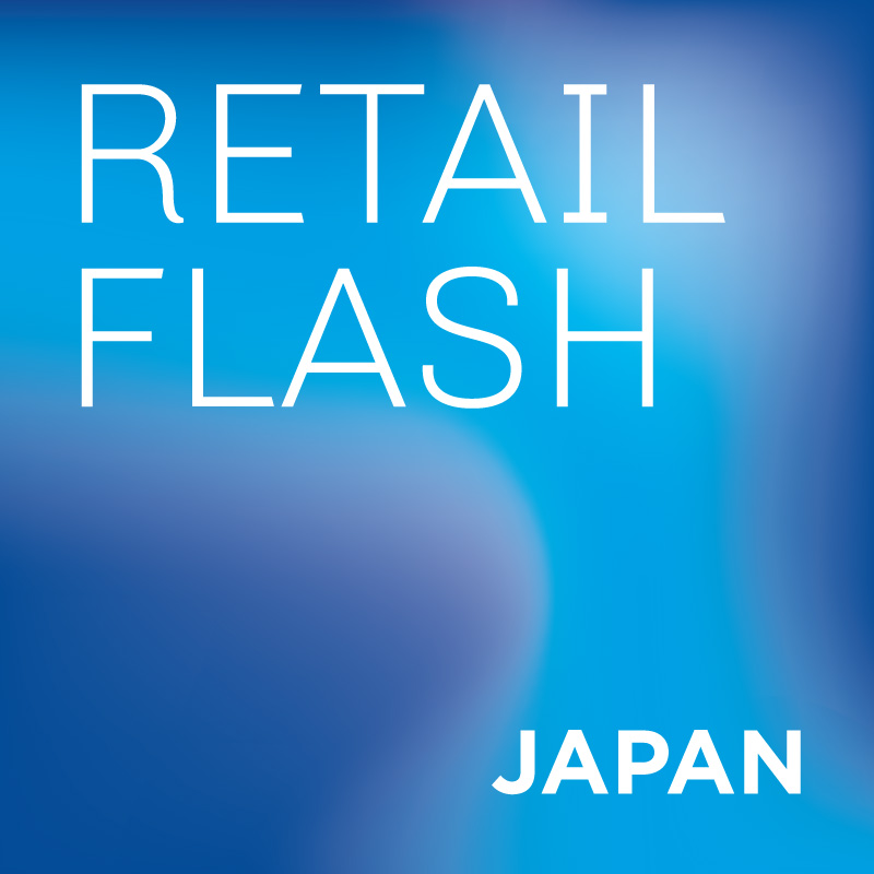 Japan Retail: No Olympic medal for retail sales